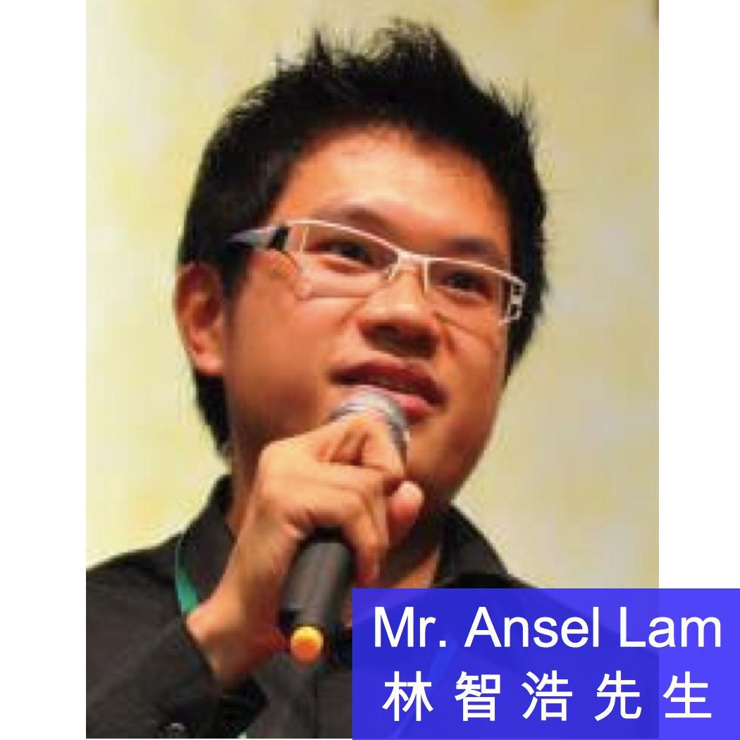Ansel Lam