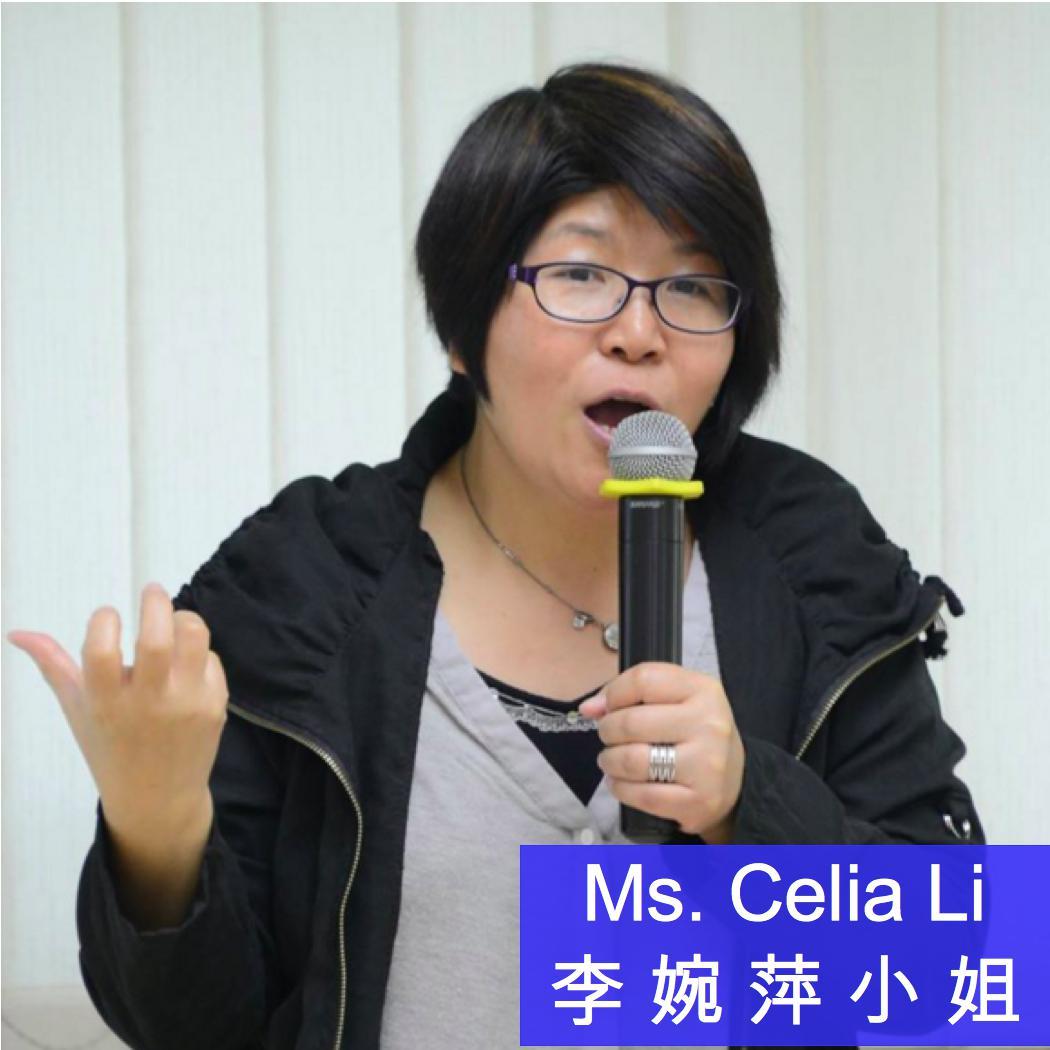 Celia Li