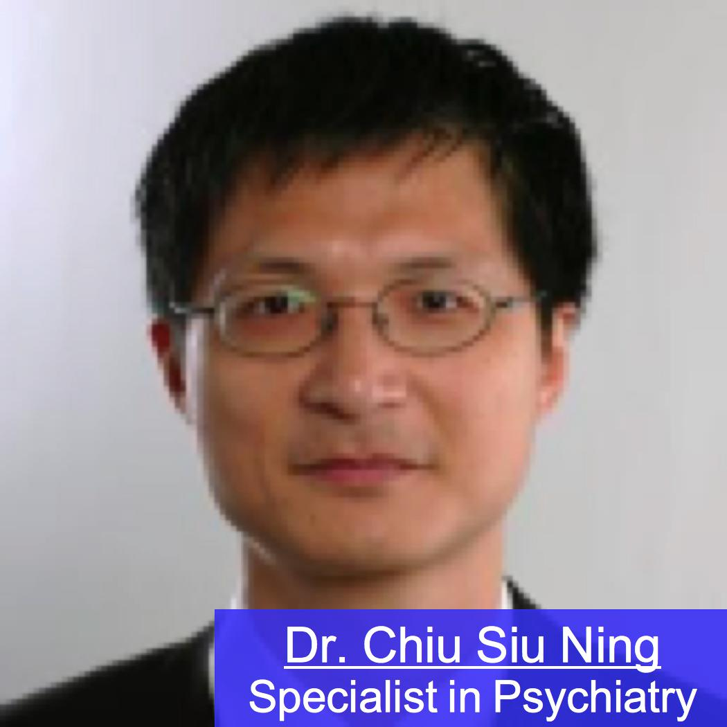 Chiu Siu Ning