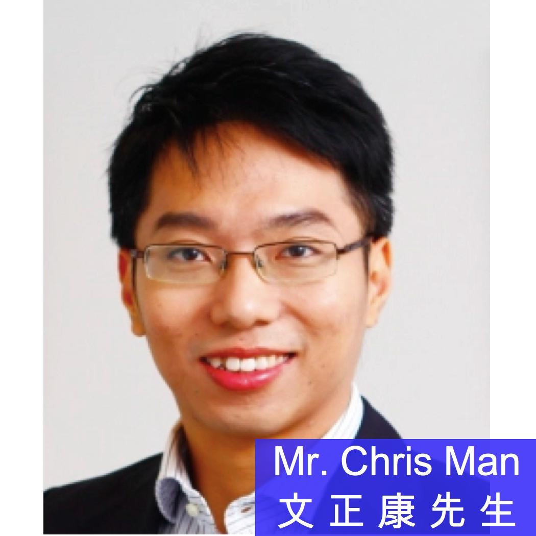 Chris Man