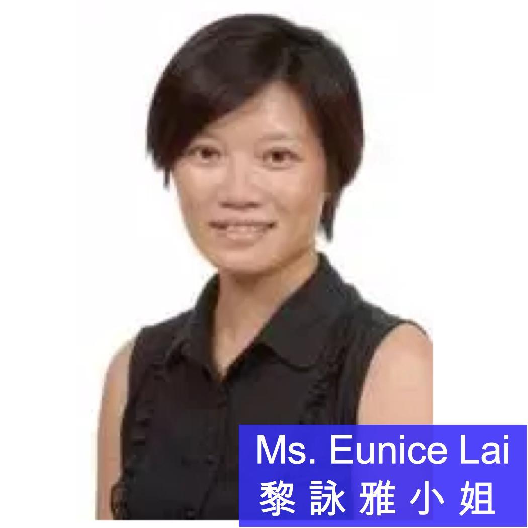 Eunice Lai