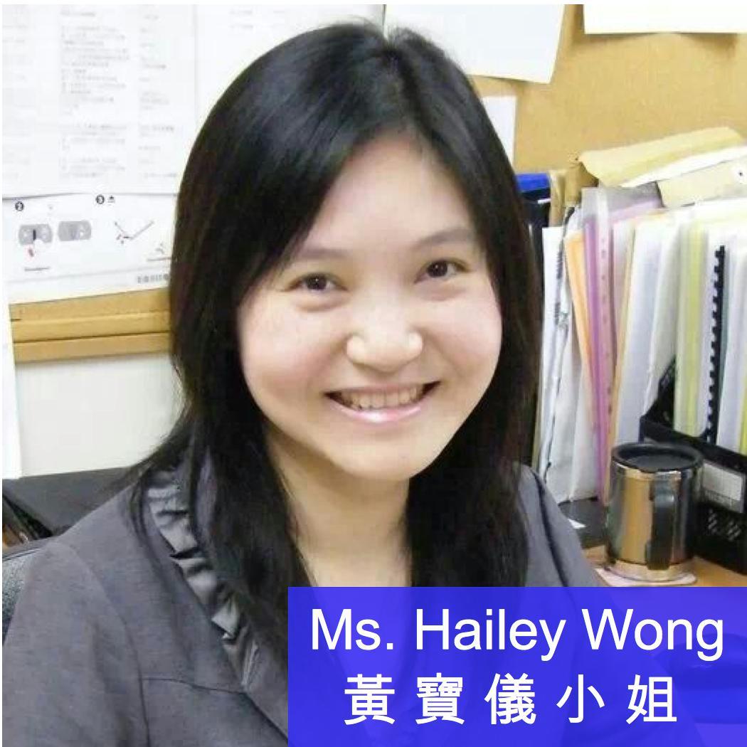 Hailey Wong