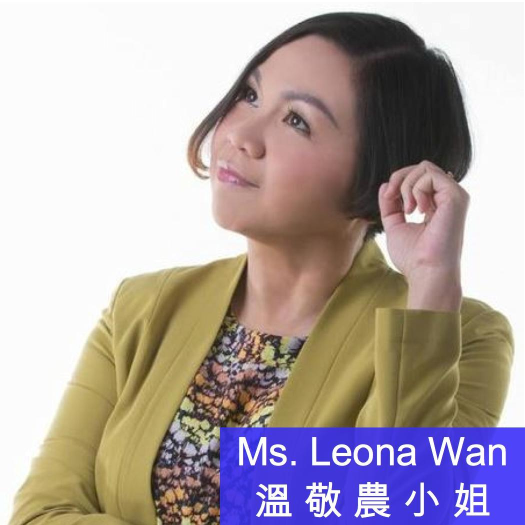 Leona Wan