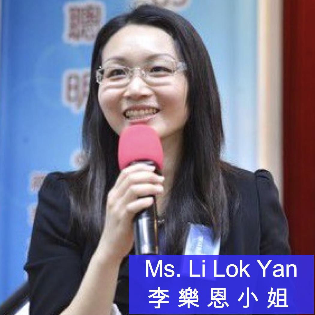 Li Lok Yan