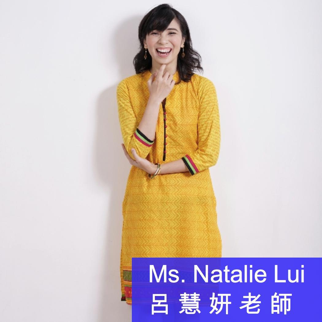 Natalie Lui