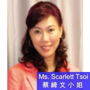 Scarlett Tsoi