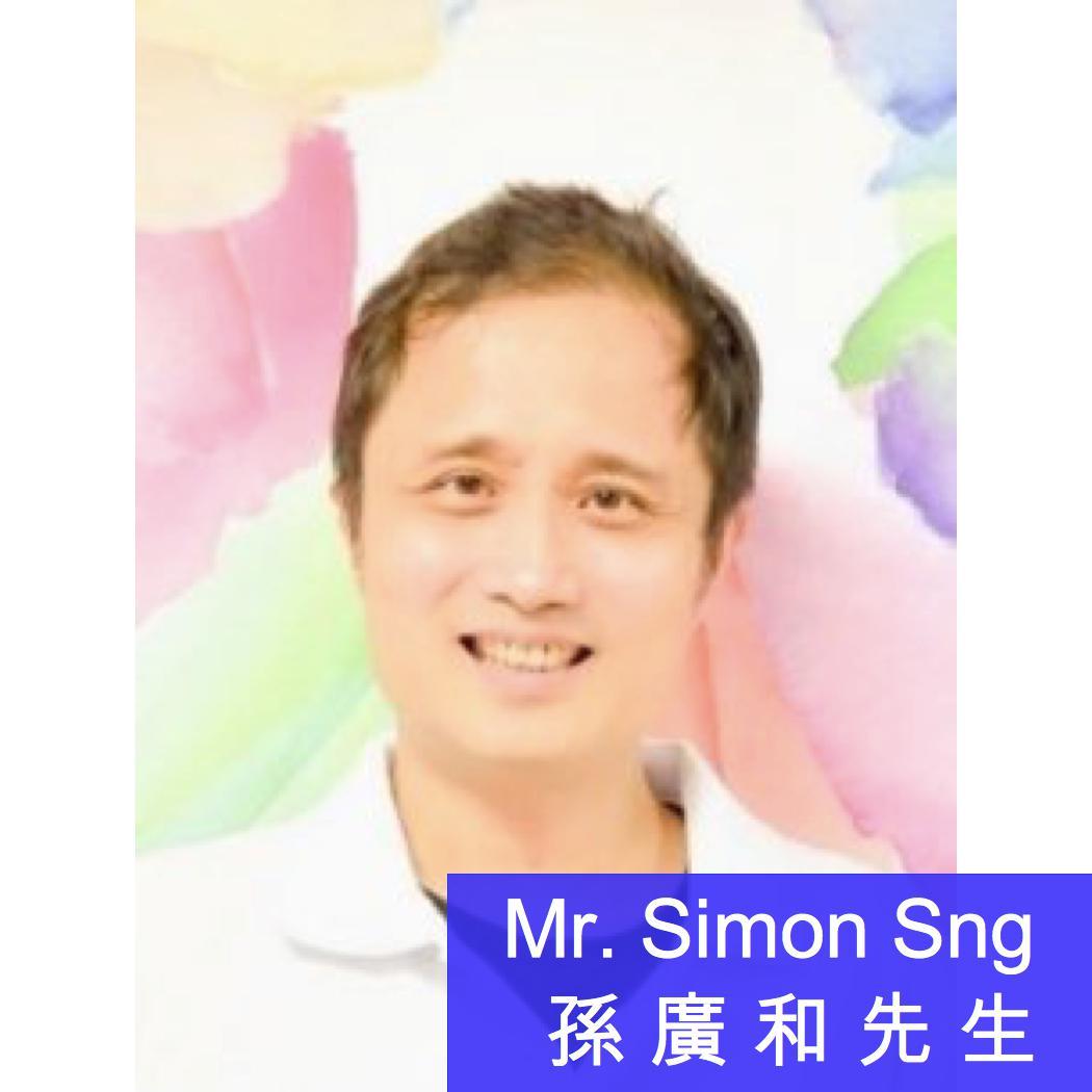 simon-sng