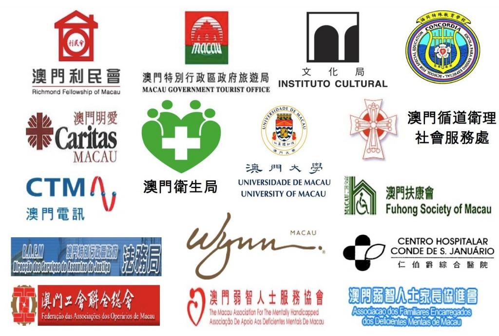 logo Macau (2)