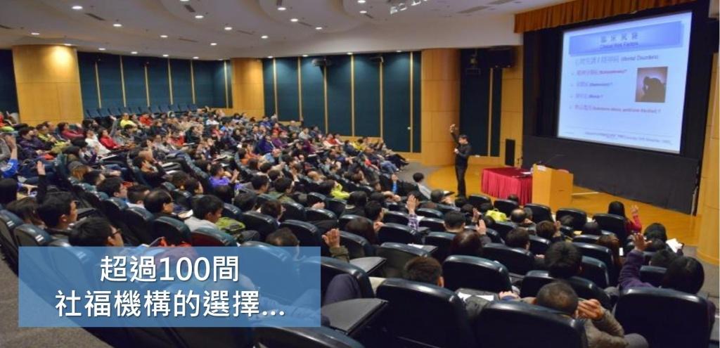 HKSPT Front Page Photo 2