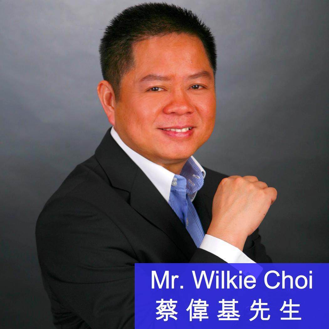 Wilkie Choi