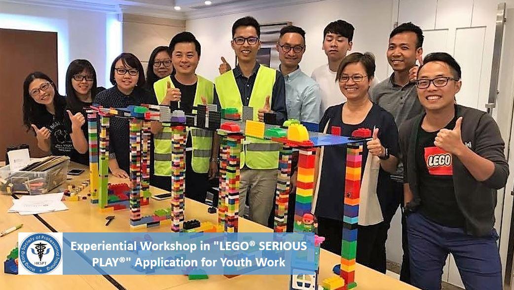 余修賢先生 Mr. Kenneth Yu Sau Yin, LEGO® SERIOUS PLAY® 培訓