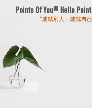 C2031 Points Of You® x Hello Points L.1 Explorer