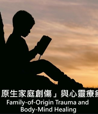 C2114 Certificate in Family-Of-Origin Trauma and Body-Mind Healing