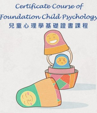 C2125 Certificate Course of Foundation Child Psychology (Class 4)