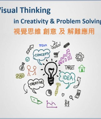 C2123 Certificate of Visual Thinking in Creativity & Problem Solving for Caring Professionals