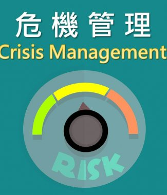 C2151 Certificate in Risk & Crisis Management for Social Service Organizations