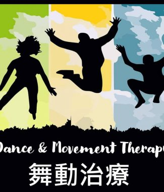 C2150 Certificate in Using Dance & Movement Therapy for Caring Professionals (Class 2) (2 days)